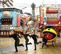 「パックマン人力車」が2日間限定で大阪に、たこ焼きを追いかける演出も - 通天閣付近を観光