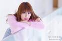 「恋愛最強ラッキー風水占い」 2017年3月16日~2017年3月31日