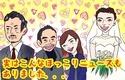 """宗教ニュースの裏で損した今週の""""スクープ損""""3選!"""