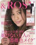 大人世代の「品格美容」をフィーチャー 新たな月刊美容誌が創刊