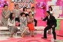 桐谷美玲がポテチを食べるときの独特ルールに共演者ビックリ