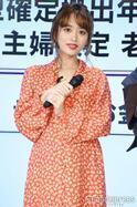 妊娠中の近藤千尋、ふっくらお腹をお披露目 出産時期に言及