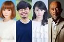 関ジャニ∞横山裕主演舞台、中川翔子・本仮屋ユイカら全キャスト発表