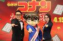 宮川大輔と吉岡里帆、関西出身の2人が映画『名探偵コナン』ゲスト声優に!