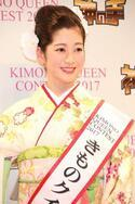 藤田ニコルも美貌を絶賛『きものクイーンコンテスト2017』は女子アナ志望の慶応大学2年生・姫野美南さん
