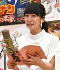 吉岡里帆、公開アフレコに緊張「手汗がびちゃびちゃ」