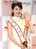 『ミス・オブ・ミス』グランプリは立命館大2年・松田有紗さん