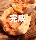 """【料理動画】焼くまで5分! 旬のいちごを使った簡単""""カスタードパイ""""レシピ"""