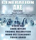 天才ギタリストに直接会える!「GENERATION AXE」がキャンペーンを実施