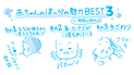 「赤ちゃんのほっぺ」 栗生ゑゐこの赤ちゃんカルタVol.30