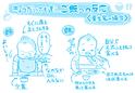 「子育てに油断(ゆだ「ん」)は禁物(き「ん」もつ)」 栗生ゑゐこの赤ちゃんカルタVol.46