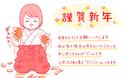 【元日号】ここが謎だよ1歳児スペシャル 【栗生ゑゐこの1歳児観察日記Vol.2】