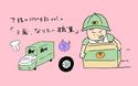 3歳、なりたい職業【下請けパパ日記~家庭に仕事に大興奮~ Vol.2】