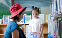 親子で楽しめるアットホームな図書館! 都内近郊のおすすめ「家庭文庫」4選