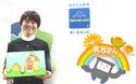 あそび先進国に学ぶ!アウトプットができる子を育てる玩具【ハロー!裏方さん~子どもの笑顔をつくる達人たち~ Vol.2】