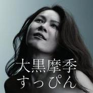 """全てが""""謎""""過ぎた『名探偵コナン』主題歌歌手「小松未歩 ..."""