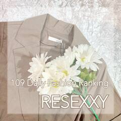 RESEXXY進化系フェミニン服!コンビネゾンやドッキング服♡