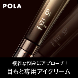POLA THE EYE CREAM