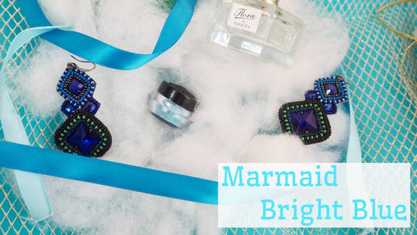 Mermaid Bright Blue Shimmering