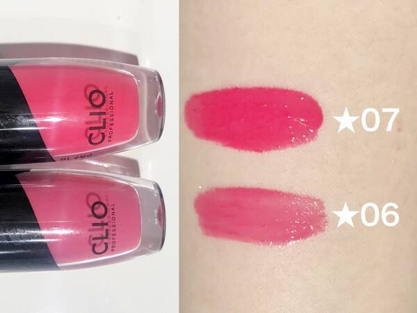 CLIO:Virgin Kiss Tension Lip Oil Tint