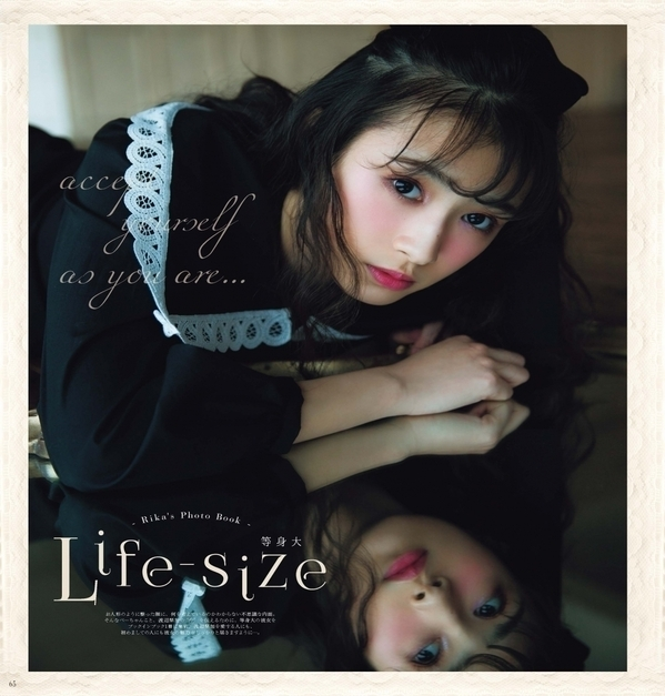 "「Rika's Photo Book""Life-Size""」"