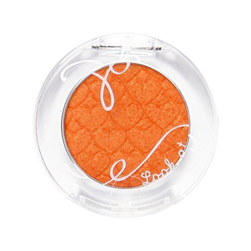 ETUDE HOUSE Look At My Eyes OR205 Fever Orange