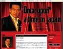 田原俊彦、ブログ開始 ファンからのメールに回答