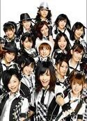 AKB48 私物のチャリティオークションを開催