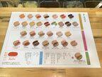 種類の多さと美味しさにびっくり!懐かしい「コッペパン」専門店