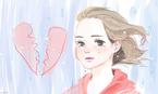 涙もすぐ乾く! いち早く失恋を乗りこえるための最強ルール