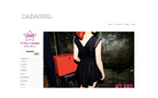 話題の韓国ファッションサイト「DABAGirl」で今夏の流行を手に入れよう!