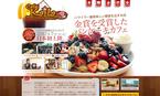 気軽にアロハな気分が味わえる♪関東で食べられるおすすめハワイアン料理