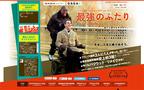 渡辺早織@cinema  今月の絶対観るべき映画『最強のふたり』