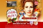 映画『白雪姫と鏡の女王』見所&同じくプリンセス系童話とコラボムービー、オススメ3作をご紹介!