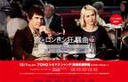 渡辺早織@cinema 大人の恋の行く末は!?「恋のロンドン狂騒曲」を観てきました!