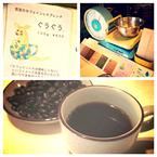 カフェインレスコーヒーが気になる妊婦さん・授乳中のお母さんへ!~自家焙煎珈琲豆 百豆(ももず)~ノンカフェイン『ぐうぐう』はいかが♪