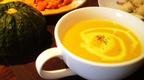 【ハロウィン】かぼちゃでアンチエイジング! 【簡単】パンプキンスープのレシピ