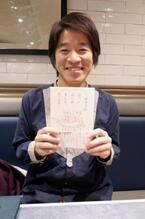桃山商事・清田隆之+池田園子の恋バナサロン Vol.3 「結婚したい女、結婚したくない男――どうすれば彼は決断する?」