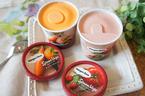 新発売! ハーゲンダッツ Spoon Vege(スプーンベジ)「トマトチェリー」「キャロットオレンジ」試食レポ