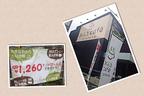 まったり「おふろcafe utatane」「舞浜ユーラシア」レポ! カフェ感覚で楽しめるお風呂デートのススメ