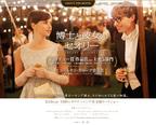 渡辺早織@cinéma 絶対観るべき映画『博士と彼女のセオリー』