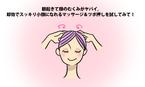 朝起きて顔のむくみがヤバイ。即効でスッキリ小顔になれるマッサージ&ツボ押しを試してみて!