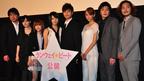瀬戸康史、桜庭ななみらが映画公開初日に募金活動 「元気やパワーを与えたい」