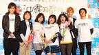 【沖縄国際映画祭】黒沢、鬼奴の彼氏いない歴に「映画の中だけでも恋愛しないと」
