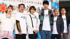 【沖縄国際映画祭】相武紗季、初の子持ち役で新たな境地が開けた!