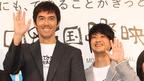 【沖縄国際映画祭】映画祭最終日に阿部寛が登場、チャリティ活動に参加