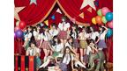 大島の1位を脅かすのは? AKB48、今年も総選挙開催! メンバーの新たな活動も続々