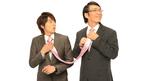 """「サラリーマンNEO」がついに映画化! 小池徹平が""""新入社員""""で参戦"""