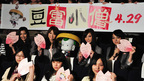 """注目の4人組ガールズグループ「SCANDAL」 女子高生を前に新しい""""スタート""""を宣言"""