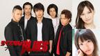 「ろくでなしBLUES」が劇団EXILEでドラマ化! 大政絢にAKB北原里英も出演